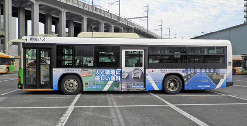 都営バス(品川自動車営業所 港...